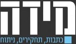 לוגו אתר מידה