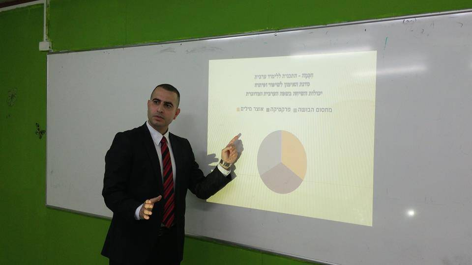 ערבית מדוברת - סדנת העשרה של חיכמה התכנית ללימוד ערבית