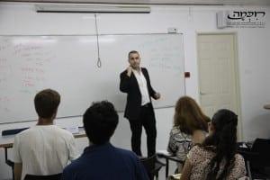 ערבית מדוברת אוגוסט בר אילן