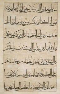 ערבית קלאסית אל מול ערבית מודרנית