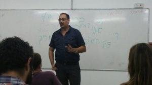 קורס ערבית מדוברת ביקורו של הישאם פריד