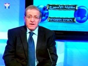 מר אלי ניסן קורס ערבית מדוברת למתחילים בירושלים חיכמה - התכנית ללימוד ערבית
