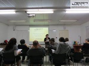 גולי אבו עראג קורס ערבית מדוברת2