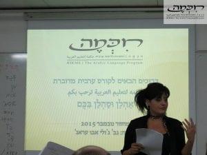 גולי אבו עראג קורס ערבית מדוברת3