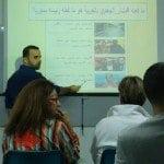 קורס ערבית קרוא וכתוב למתחילים