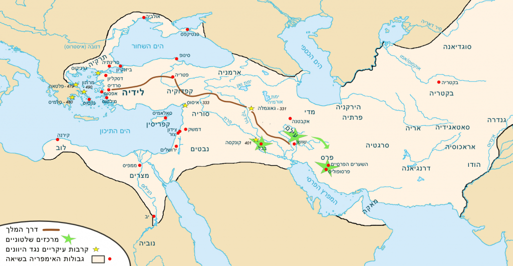 מפת האימפריה האח'מאנית