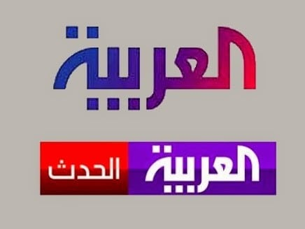 רשת אלערביה הסעודית