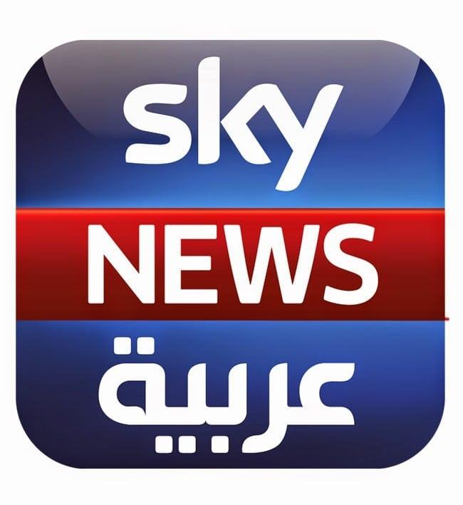 סקיי ניוז בערבית