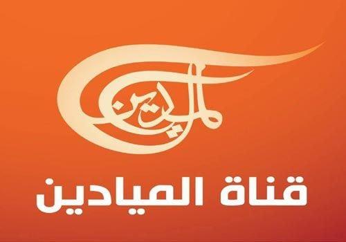 רשת אלמיאדין בערבית