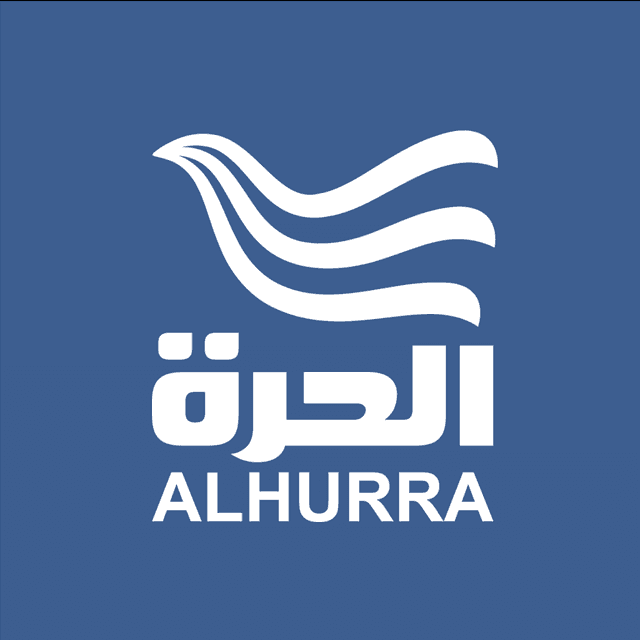 אלחורה בערבית