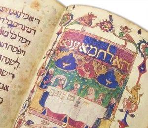 הא לחמא עניא חיכמה התכנית ללימוד ערבית
