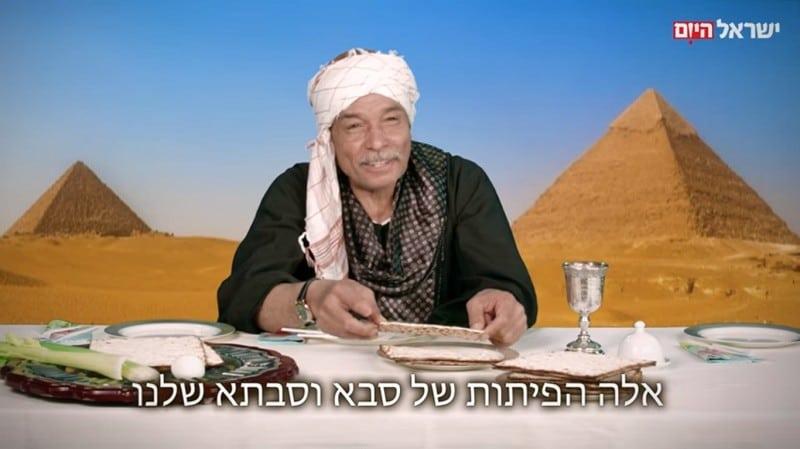 לימוד ערבית מצרית חיכמה