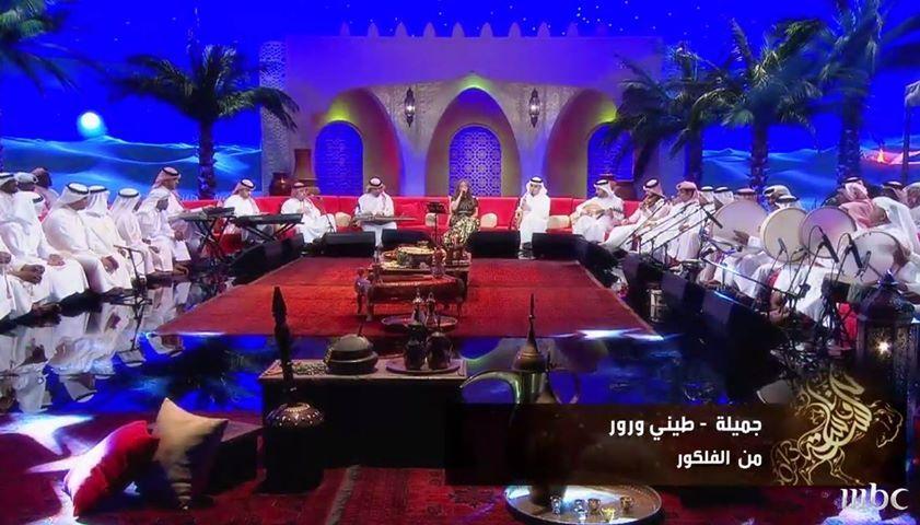 מוסיקה בערבית