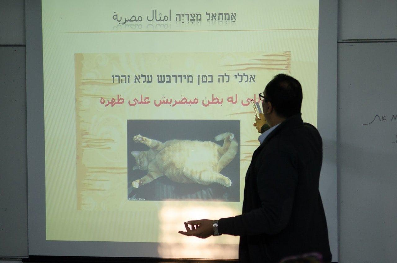 קורס ערבית מצרית