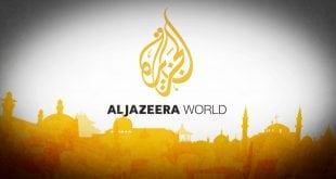 רשת-אלגזירה-בערבית