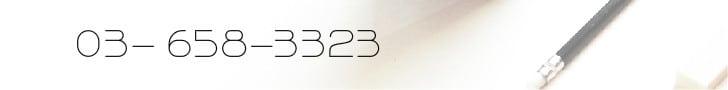 מספר הטלפון של בית הספר לערבית ומזרח תיכון