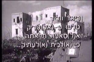 לימוד ערבית מדוברת ג'ארכ קריבכ