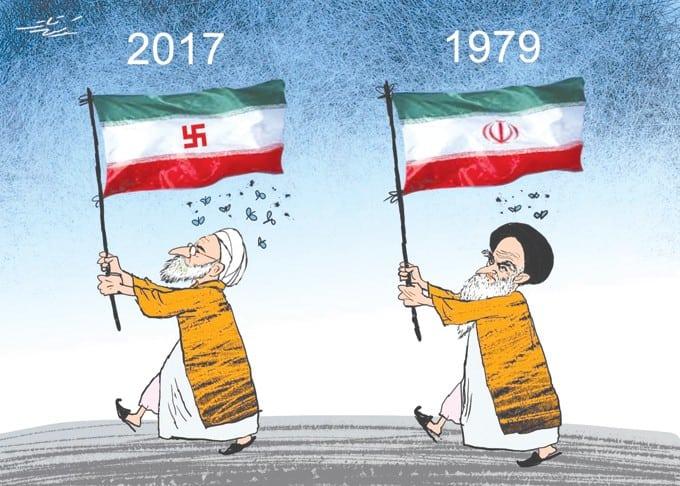 קריקטורה איראן נאציזם סעודיה