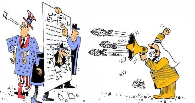 קריקטורות בנושא הצהרת דונלד טראמפ בנוגע לירושלים מהתקשורת הערבית