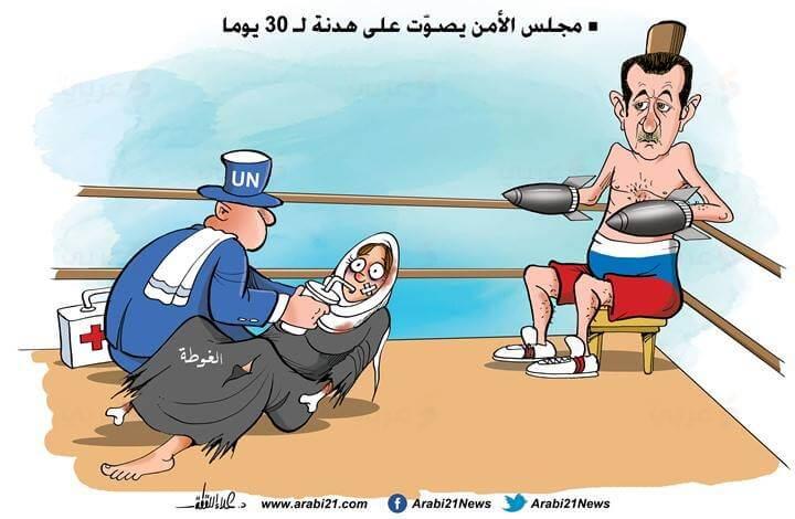 מלחמת האזרחים בסוריה אסד