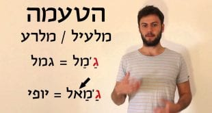 אתר מדרסה ללמוד ערבית