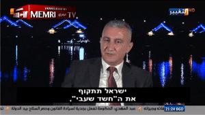 יחסי ישראל ועיראק