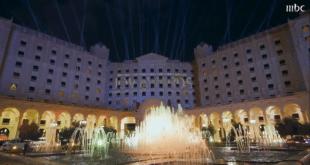 אירוע סעודיה תעשיית הבידור