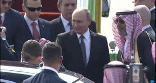 ביקור פוטין בסעודיה אוקטובר 2019