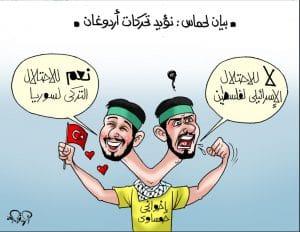 חמאס מתפתלים על רקע הפלישה הטורקית לסוריה