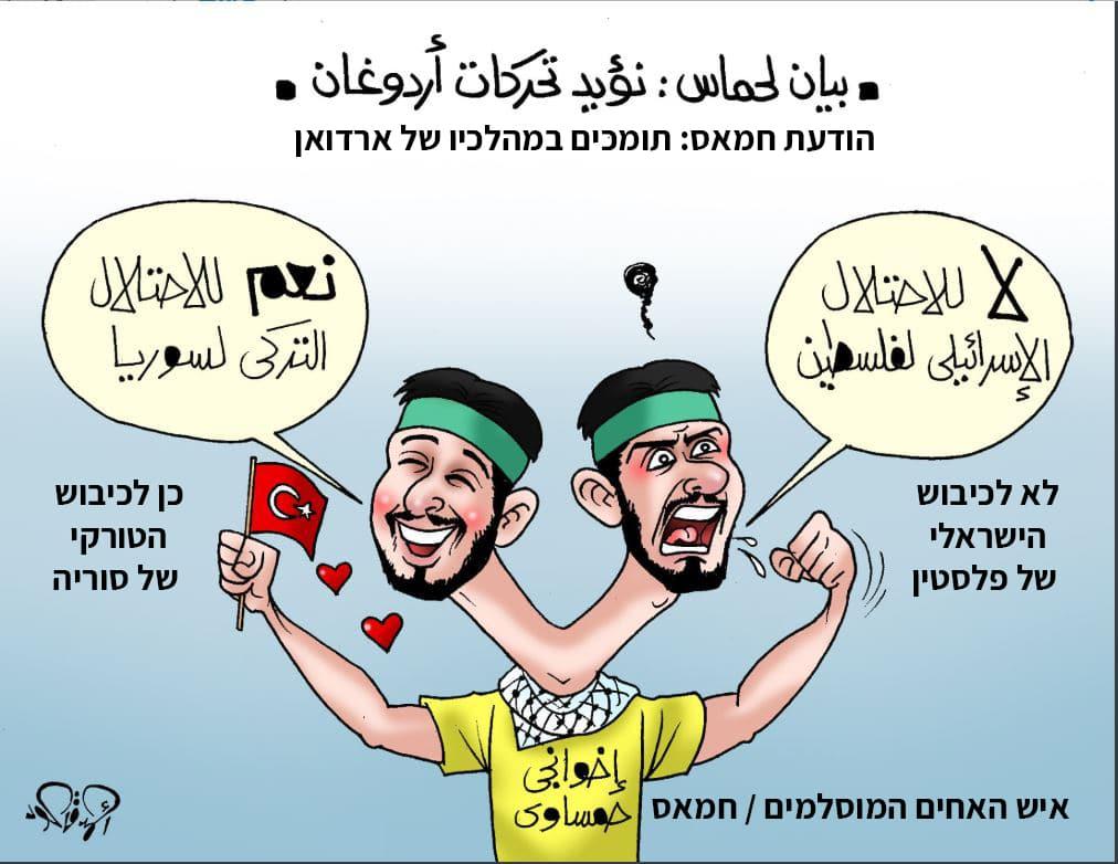 חמאס-שני-ראשים-מתורגם-ערביק-מדיה