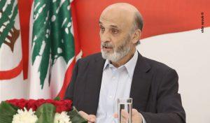 סמיר ג'עג'ע מנהיג הכוחות הלבנוניים