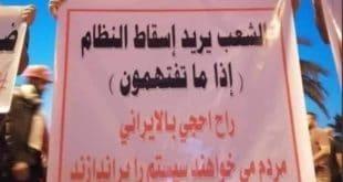 אם בערבית זה לא מובן נכתוב באיראנית