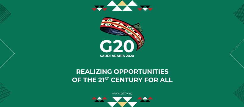 פסגת ה-G20 סעודיה