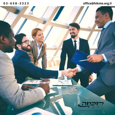 קורסי ערבית לאנשי עסקים, מסחר המקיימים שיתופי פעולה עם ארגונים וחברות דוברי ערבית