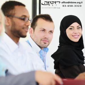 קורס ערבית מדוברת