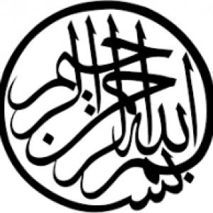 לימוד קרוא וכתוב בערבית - חיכמה התכנית ללימוד ערבית